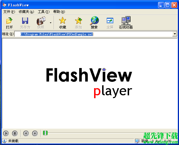 flashview下载|flashview(Flash播放器)V5.0官方版下载