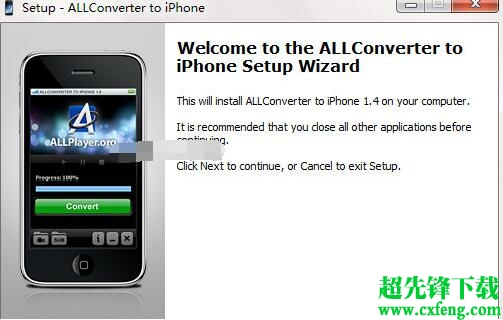 ALL Converter to iPhone 1.5正式版