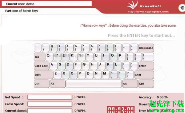 GS Typing Tutor 3.2安装版