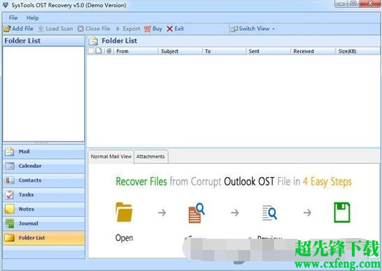 OST文件恢复软件(SysTools OST Recovery) v5.0.0.0下载