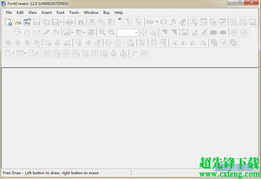 High-Logic FontCreator Professional(字体制作软件) v12.0.0.2546 官方版下载