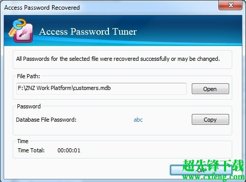 Cocosenor Access Password Tuner(Access密码恢复工具) v3.1.0 官方版下载