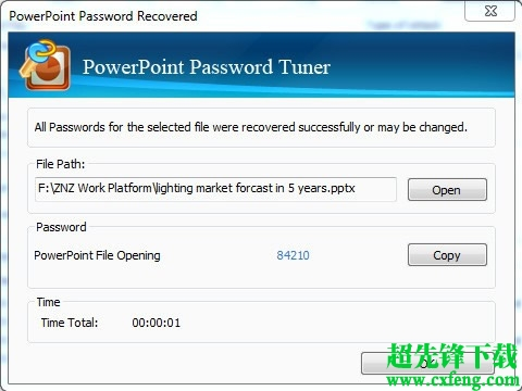 Cocosenor PowerPoint Password Tuner(ppt密码恢复工具) v3.1.0官方版下载