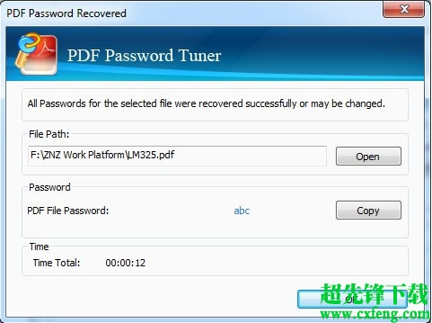 Cocosenor PDF Password Tuner(PDF密码恢复工具) v3.1.0官方版下载