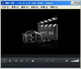 MPC-HC下载|Media Player Classic BE V1.5.1.2300官方版下载